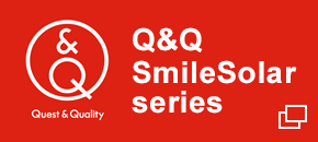 Q&Q SmileSolar series